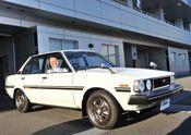 Toyota Corolla 50th Anniversary (1966 - 2016)