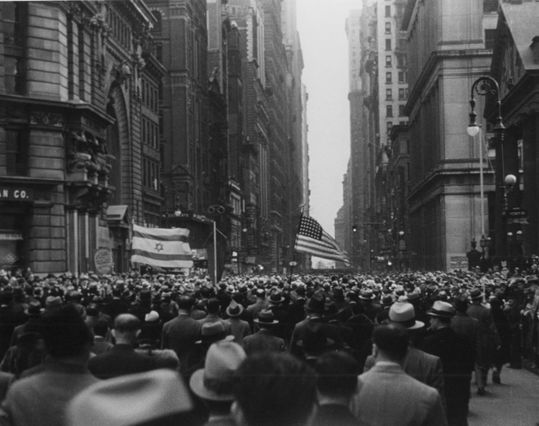 Anti-Nazi rally in New York City