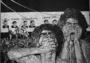 'El Heces Ruiz, el inocente, el autoritario, el ratero, el asesino, el ruin'