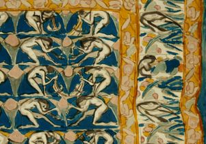 Scarf belonging to Isadora Duncan