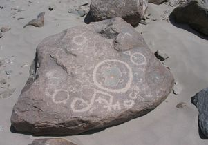 Rock art (Atacama Desert, Chile)