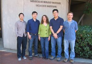 Juli Feigon, Qi Zhang and UCLA colleagues