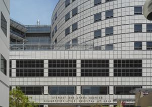UCLA's Resnick Neuropsychiatric Hospital