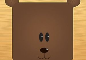 Cameron Cohen's AnimalGrams word-game app