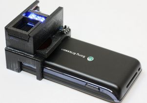 Cell phone-based E. coli detector