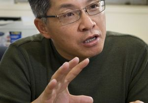 Jianwei (John) Miao