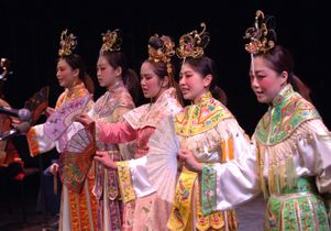 Music of China Ensemble
