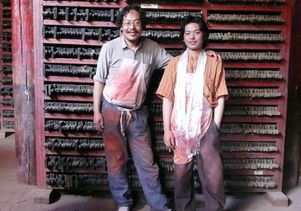 Workers at Derge Sutra Printing House