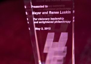 Fiat Lux Award