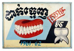 Shop sign advertising dental services
