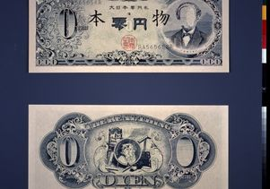 'Great Japan Zero-Yen Note'
