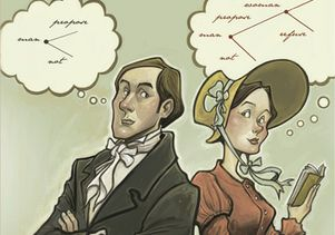 'Jane Austen, Game Theorist' cover