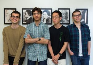 Great mathematicians past, present and future: Tudor Padurariu, Ufuk Kanat, Dillon Zhi and Francisc Bozgan (left to right)