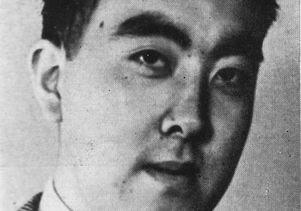 Naka Robert 1944 MU