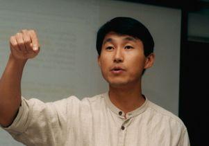 Jerry Kang 1