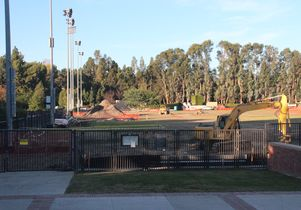 UCLA IM Field upgrading