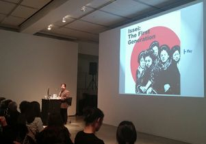 "Professor Lane Hirabayashi at a recent showing of ""Issei: The First Generation"" (1984)"