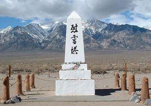Shrine at Manzanar