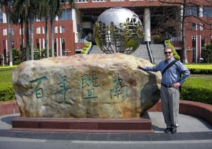 Robert Rhoads at a university in China