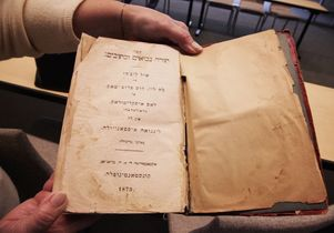A Torah written in Judeo-Spanish and Hebrew