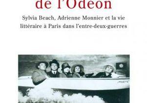 """""""Passage de l'Odéon"""""""