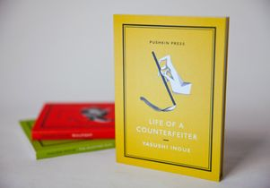 """Life of a Counterfeiter"" cover"