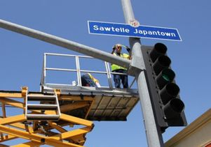 Sawtelle Japantown