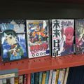 Manga in a collection at the East Asia Library