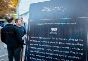 Anderson Venture Accelerator