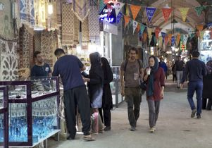 Scene from a bazaar in Isfahan, Iran