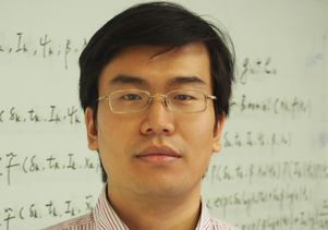 Shihao Shen
