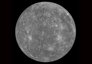 Mercury NASA image