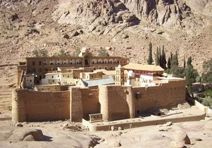 St. Catherine's Monastery in the Sinai, Egypt