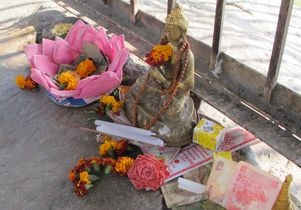Ashokan edict Delhi and offerings