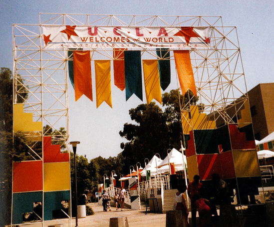 1984 Olympic Village