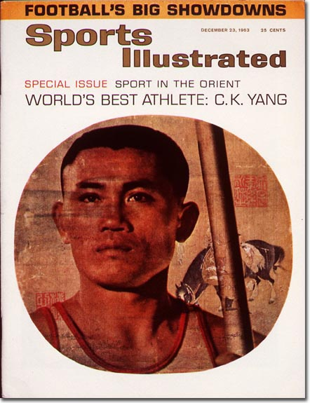 CK Yang Sports Illustrated