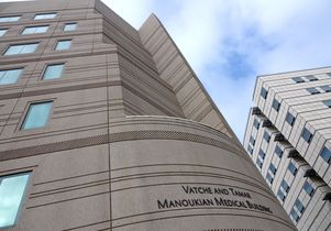 Vatche and Tamar Manoukian Medical Building