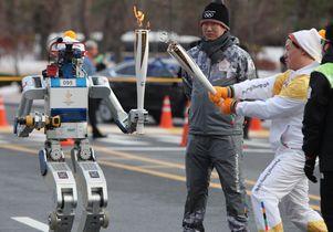 Robot torch