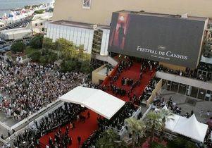 Cannes Film Festival scene