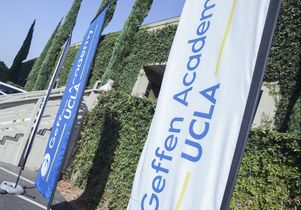 Signs for the Geffen Academy at UCLA