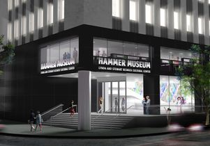 Hammer corner entrance at night