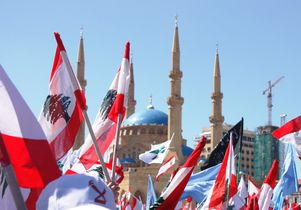 Lebanese flags