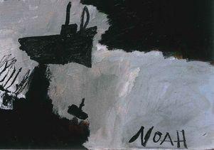 Noah Erenberg artwork