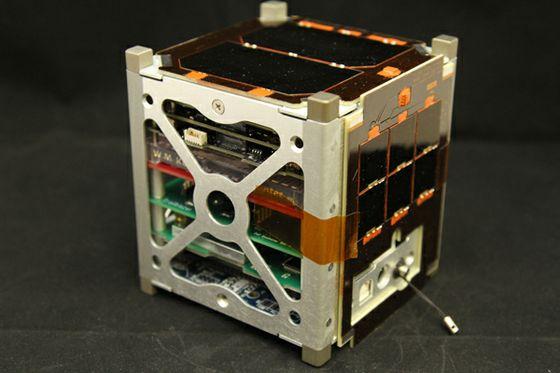 Trailblazer CubeSat