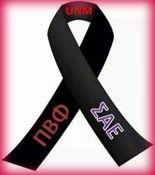 PBP SAE ribbon