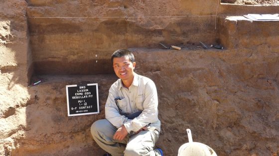 Meng Zhang at Blackwater Draw Site, New Mexico