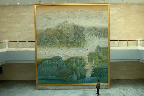 Lin Lecheng art