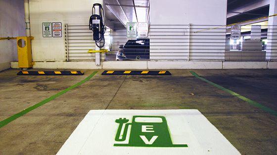 Charging Station Parking