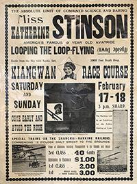 stinson1