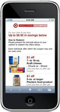 iPhone coupon header offer